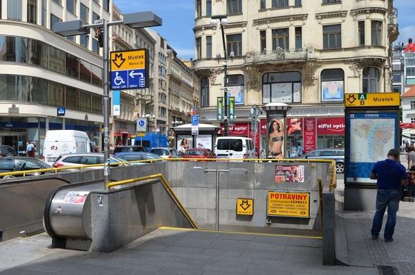 Praha v současné době postrádá jednotný informační a navigační systém, foto: ROPID